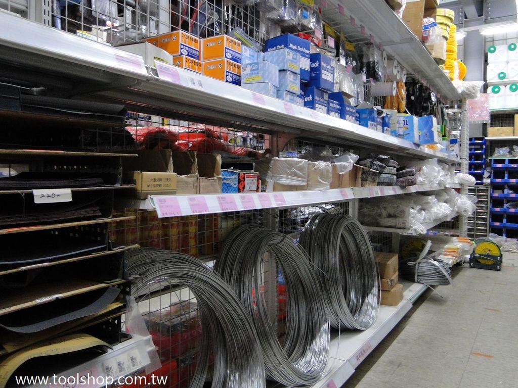 鐵線,雨衣,砂布,砂紙,帶柄砂輪,綑綁器,繩類