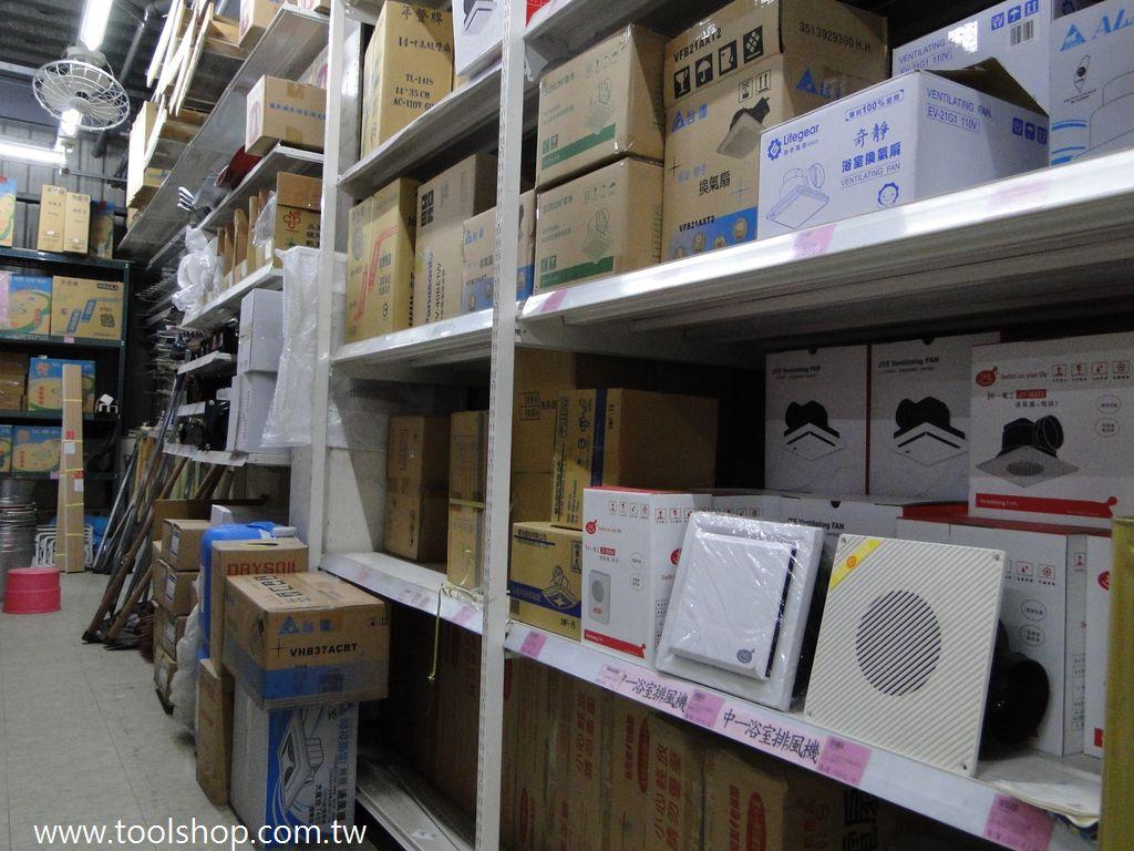 換風扇,暖風機,排風扇,橫流扇,彎管器